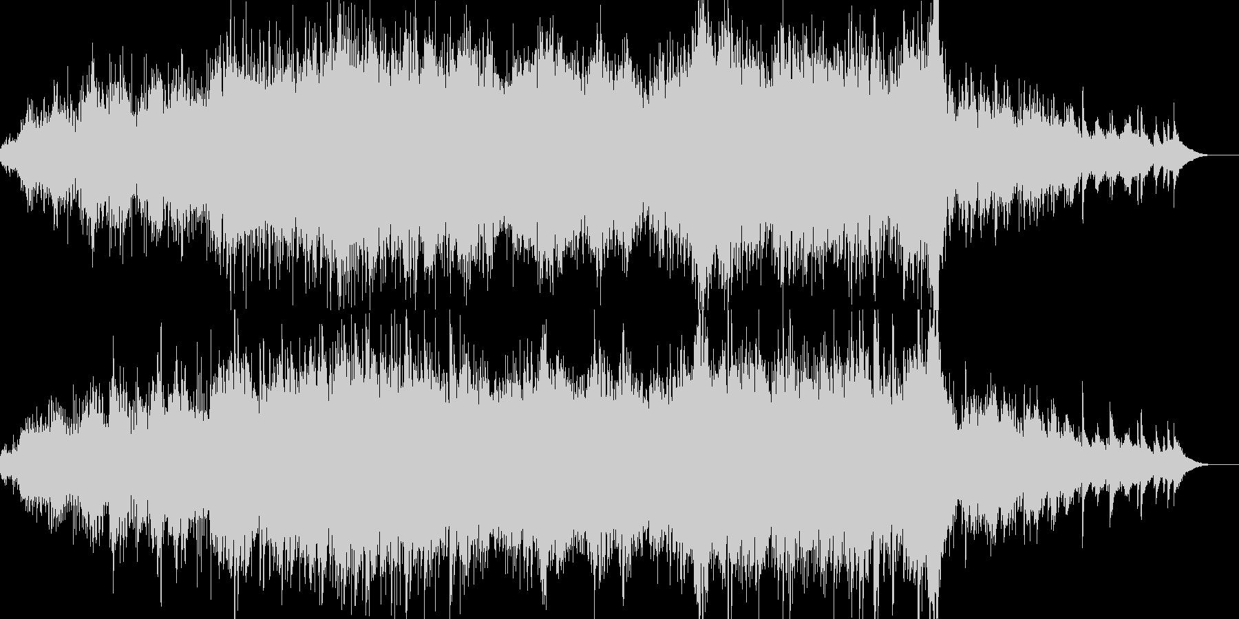 生演奏ギターの綺麗なアルペジオインストの未再生の波形