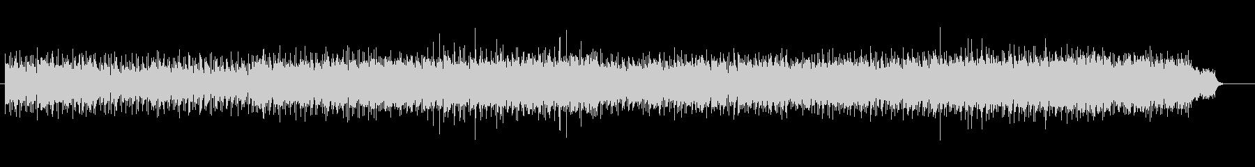 ゴージャスなボサノバの未再生の波形
