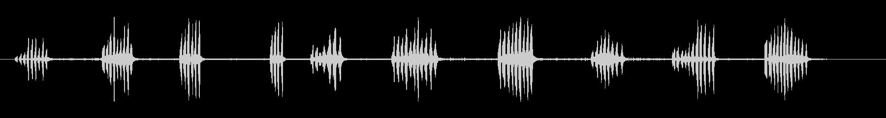 エスメレホン・エスメルラの未再生の波形