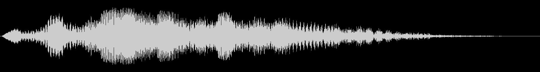 ミョーン(宇宙、近未来、コンピュータ)の未再生の波形