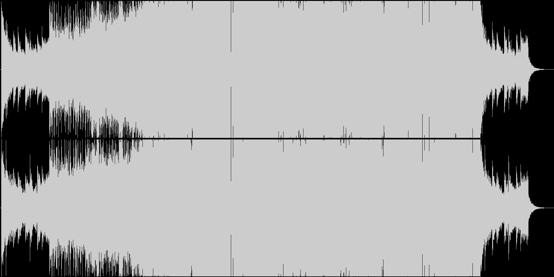 重厚系ダブステップの未再生の波形