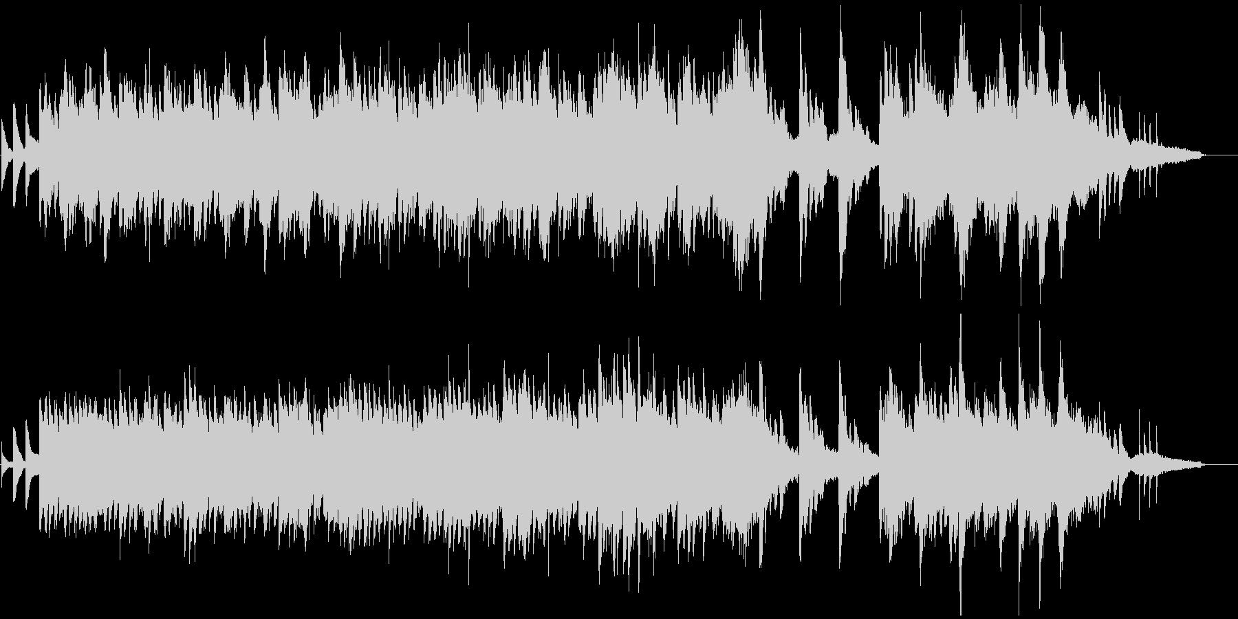 ピアノとストリングスのほのぼのしたBGMの未再生の波形