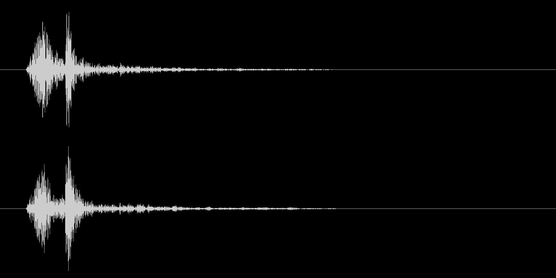 パッ(弾けるような軽快な音)の未再生の波形