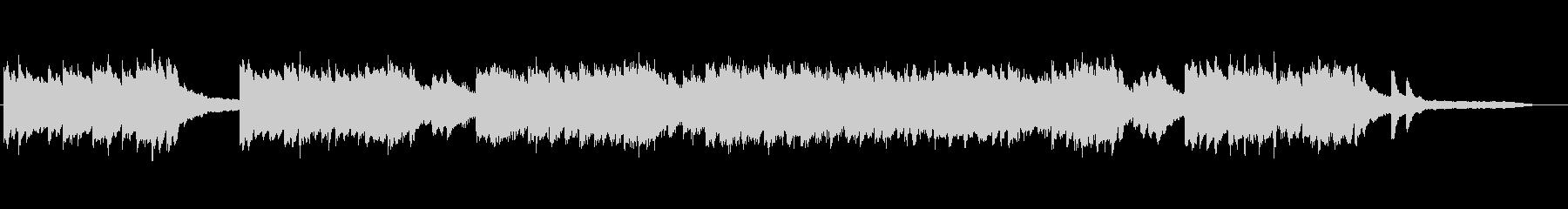 映像を彩る1分間のピアノ・ソロ曲の未再生の波形