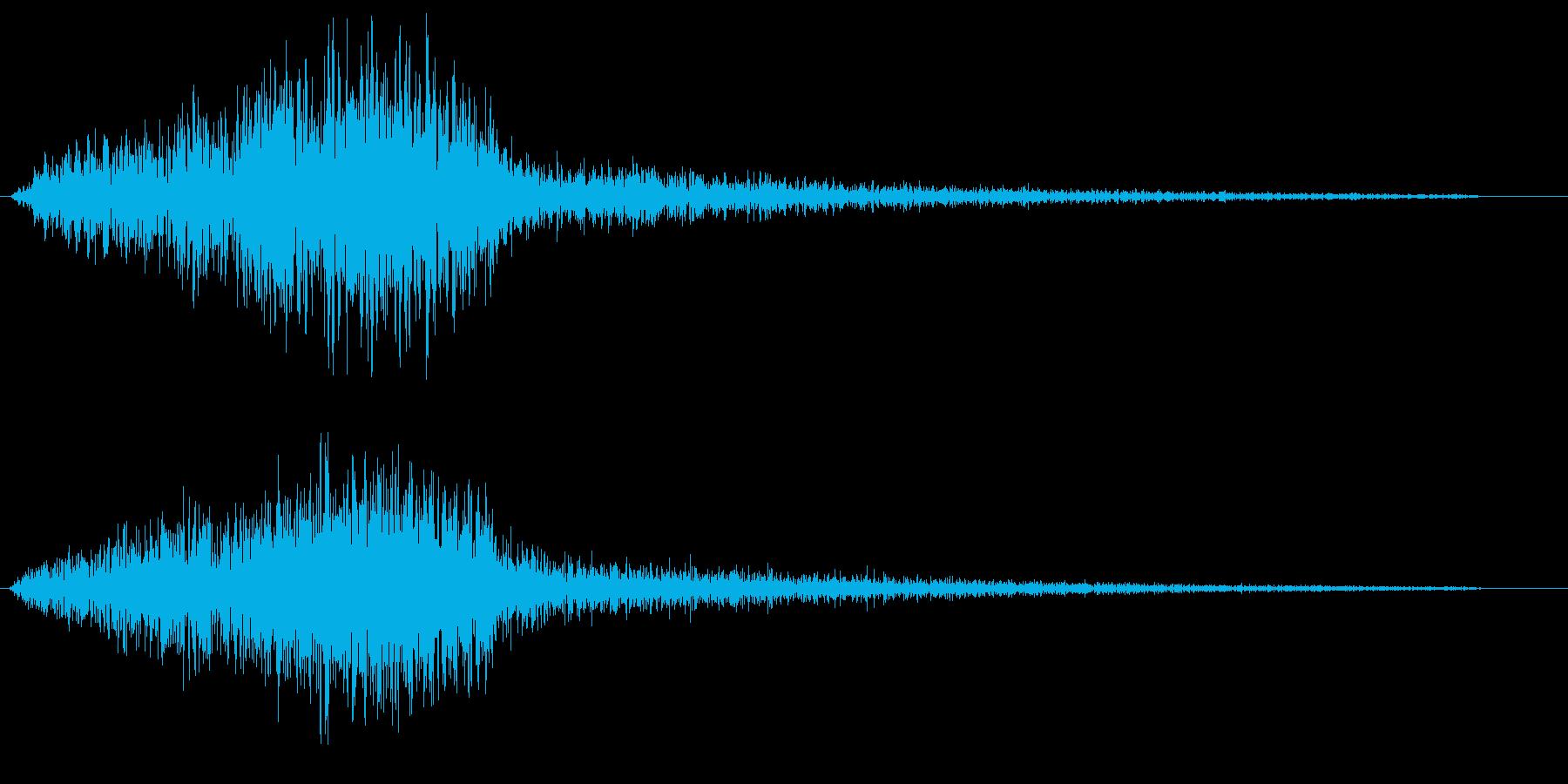 シュワー(圧縮空気が勢いよく出る音)の再生済みの波形