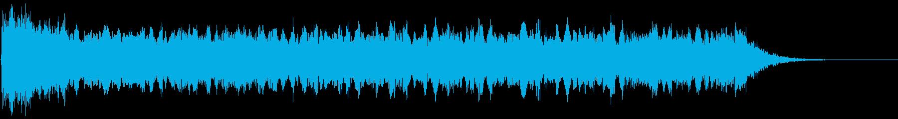 覚醒・起動「ブーン」#5の再生済みの波形