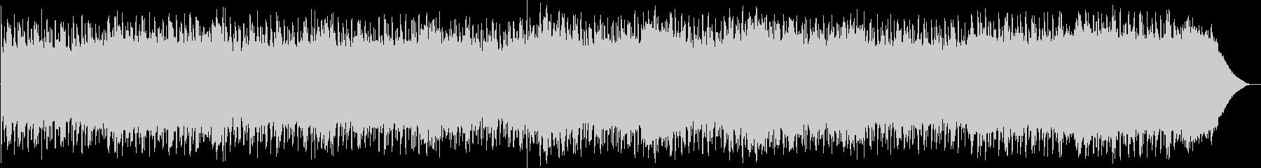 楽しげなキラキラとしたエレクトロニカの未再生の波形