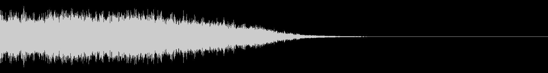 上昇音・ギュイーン・キュイーンの未再生の波形