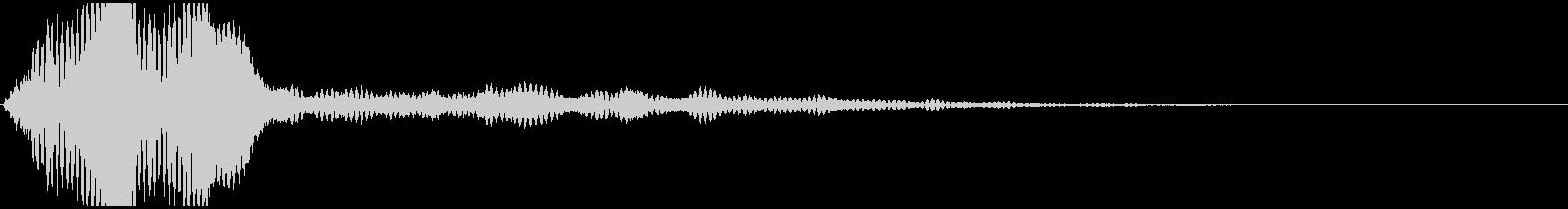 「ぴょっ」(注意喚起・場面切替など)の未再生の波形