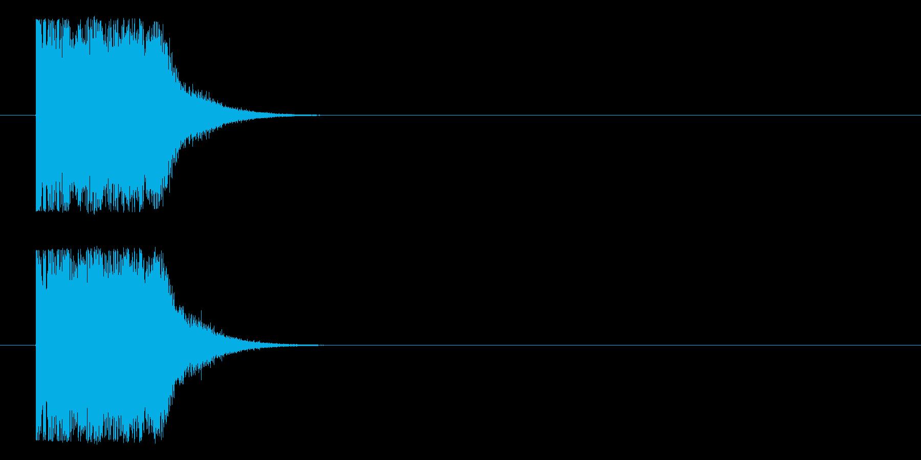 ダジューンという不思議なロゴの再生済みの波形