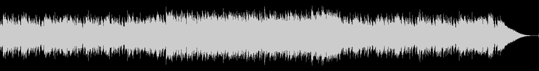エスニックで情熱的なCM映像用のディスコの未再生の波形