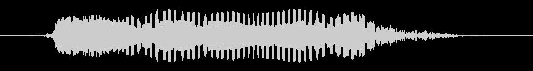 うわぁ~(驚き)の未再生の波形
