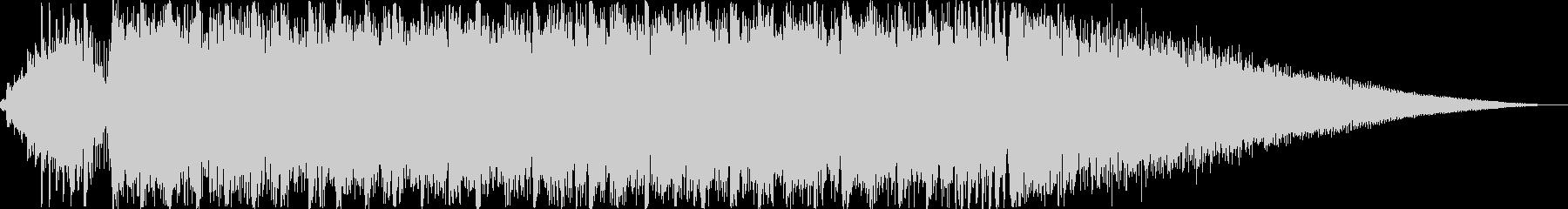 デジタルエピックロック曲のサウンドロゴの未再生の波形