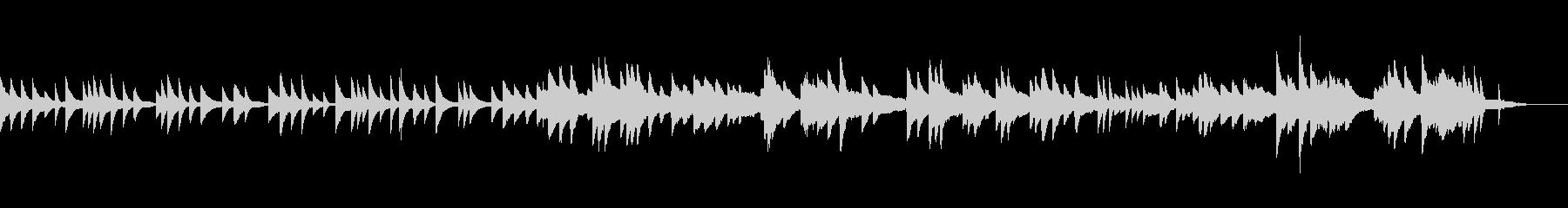 「きゅん」とする優しいピアノのバラード の未再生の波形