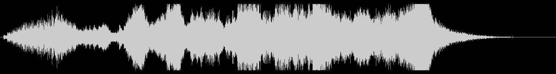 壮大な祝典風ファンファーレの未再生の波形