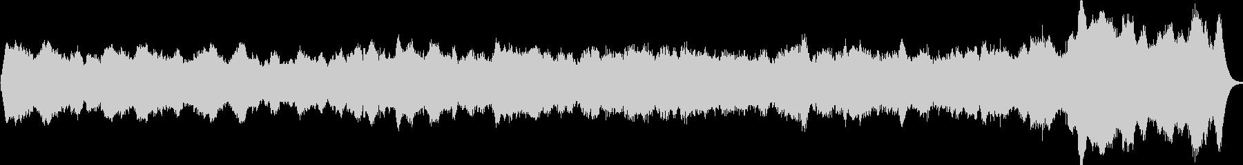 パイプオルガンの曲です。50秒 荘厳の未再生の波形