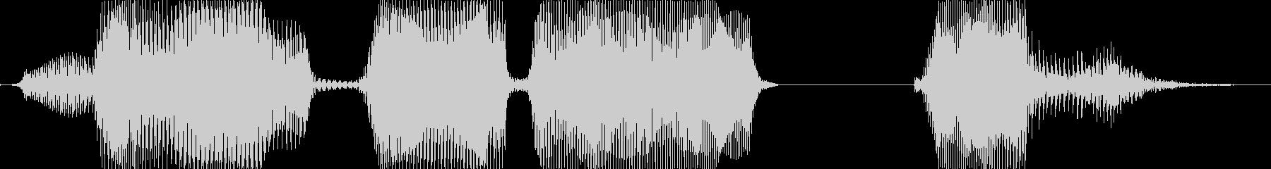 レベルアップ♪の未再生の波形