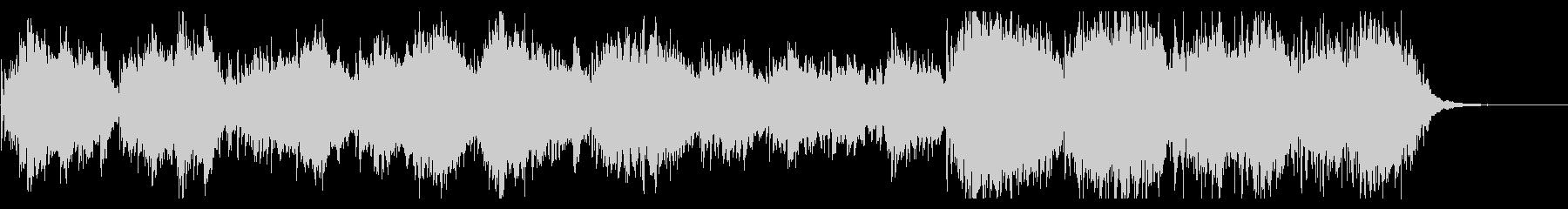 ピアノとチェロが彩るポスト・クラシカル曲の未再生の波形