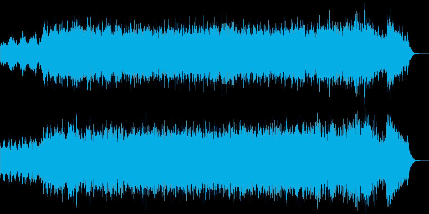 ミステリアスでホラーチックな場面の再生済みの波形