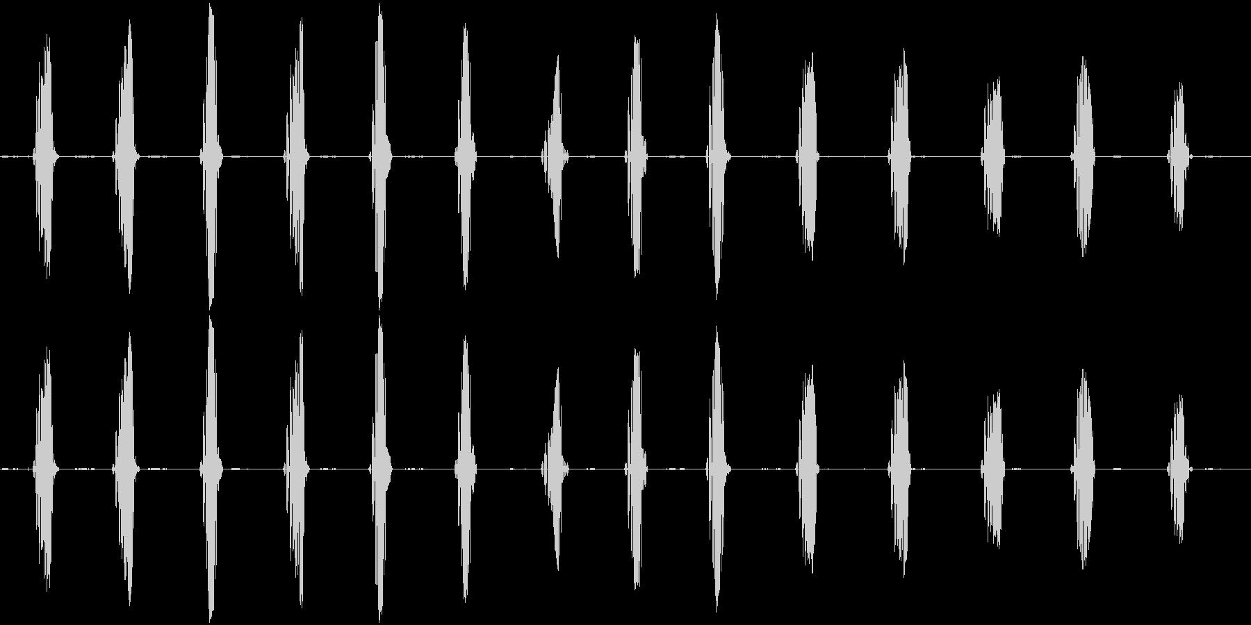 スズメ、ベスパーチャープ。フォアグ...の未再生の波形
