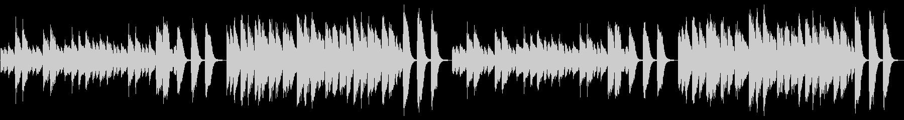 3分クッキングの原曲(ピアノソロ)ループの未再生の波形