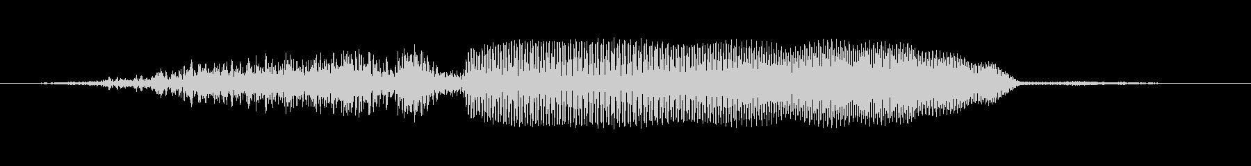 リトルレッドモンスター:Cの未再生の波形