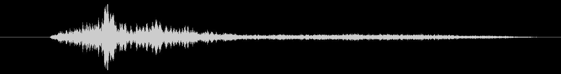 猛獣の唸り声2の未再生の波形