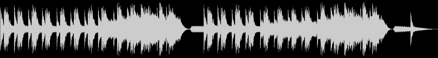 T.V.コンテンポラリー。感情的な...の未再生の波形