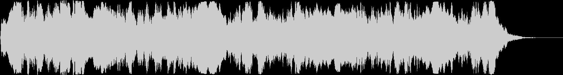グォ~ン。サイレン・警報C(低)の未再生の波形