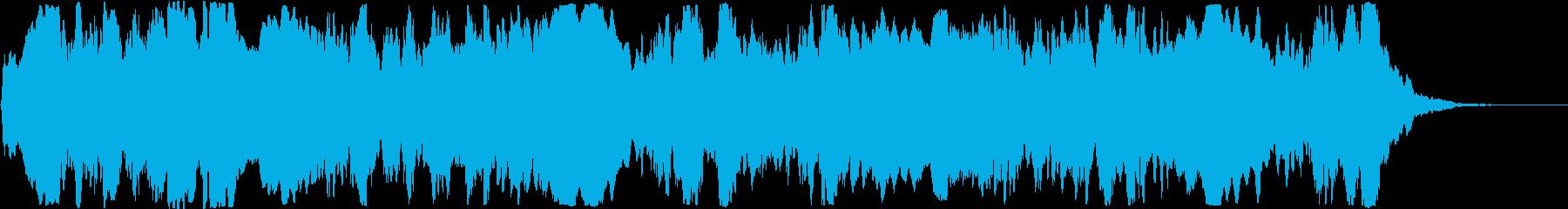 グォ~ン。サイレン・警報C(低)の再生済みの波形
