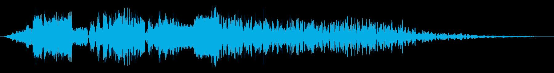 チューナーキッカーの再生済みの波形