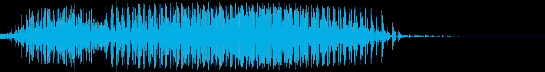 ロボットボイス「Fire」の再生済みの波形