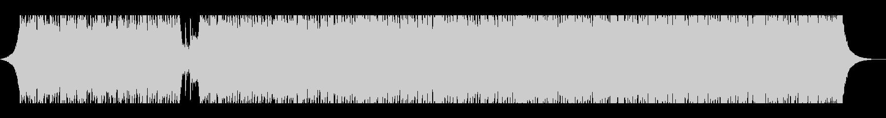 ポジティブな動機(90秒)の未再生の波形