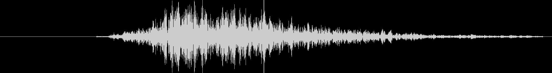 猛獣の唸り声の未再生の波形