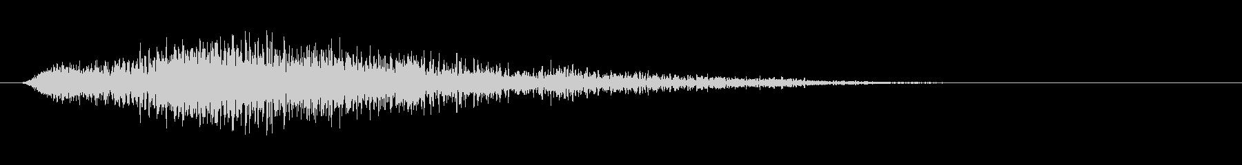 メタリックグローンローバイブレーシ...の未再生の波形