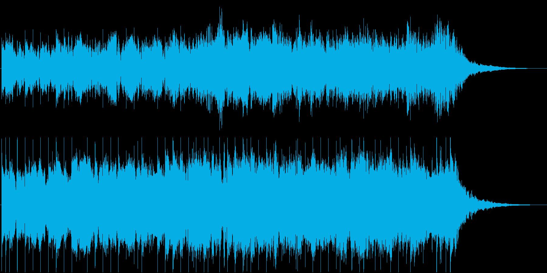 昔を懐かしむシーンの様な約30秒のBGMの再生済みの波形