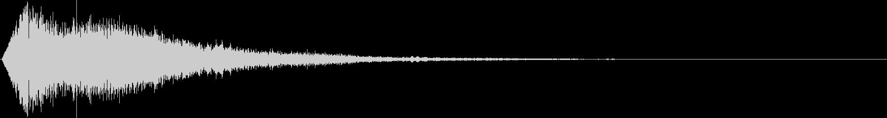 決定音(キュリリン)の未再生の波形