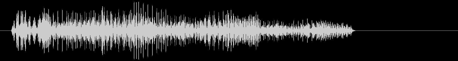 ポヤヤ〜ン(レトロでユニークな効果音)の未再生の波形