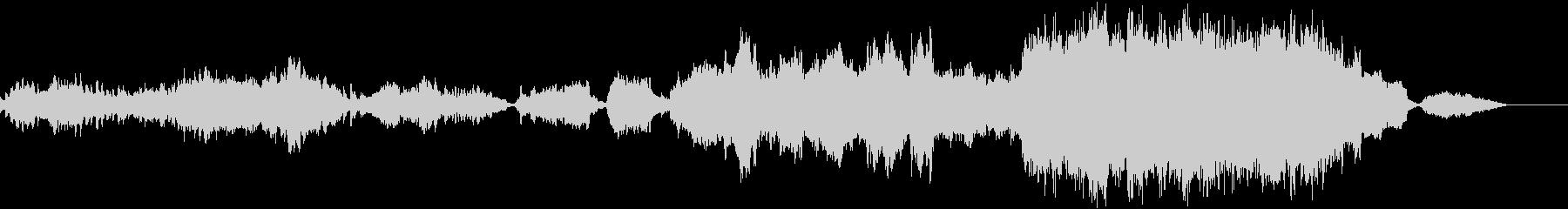 感動的なオーケストラ1の未再生の波形