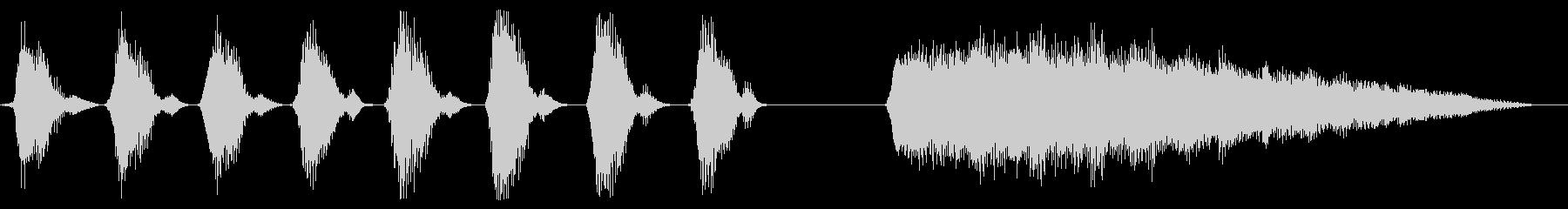 楽しげな鍵盤ハーモニカのジングルの未再生の波形