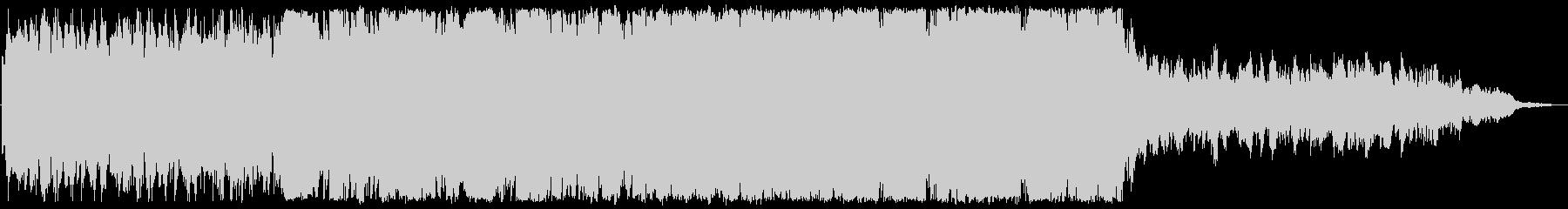 現代的 交響曲 ドラマチック 感情...の未再生の波形