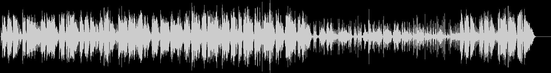 標準ジャズ。の未再生の波形
