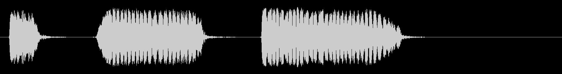 スリークイックパニックブローズ、フォリーの未再生の波形