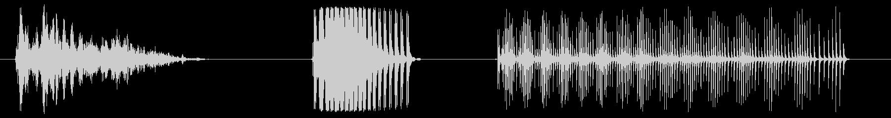 漫画、ローター1、3バージョン; ...の未再生の波形