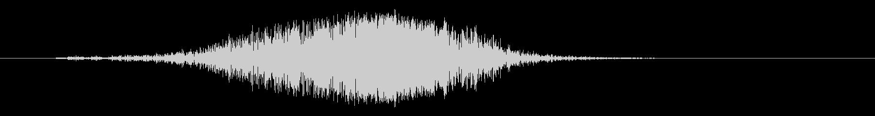 ベラッ(紙をめくる音)の未再生の波形