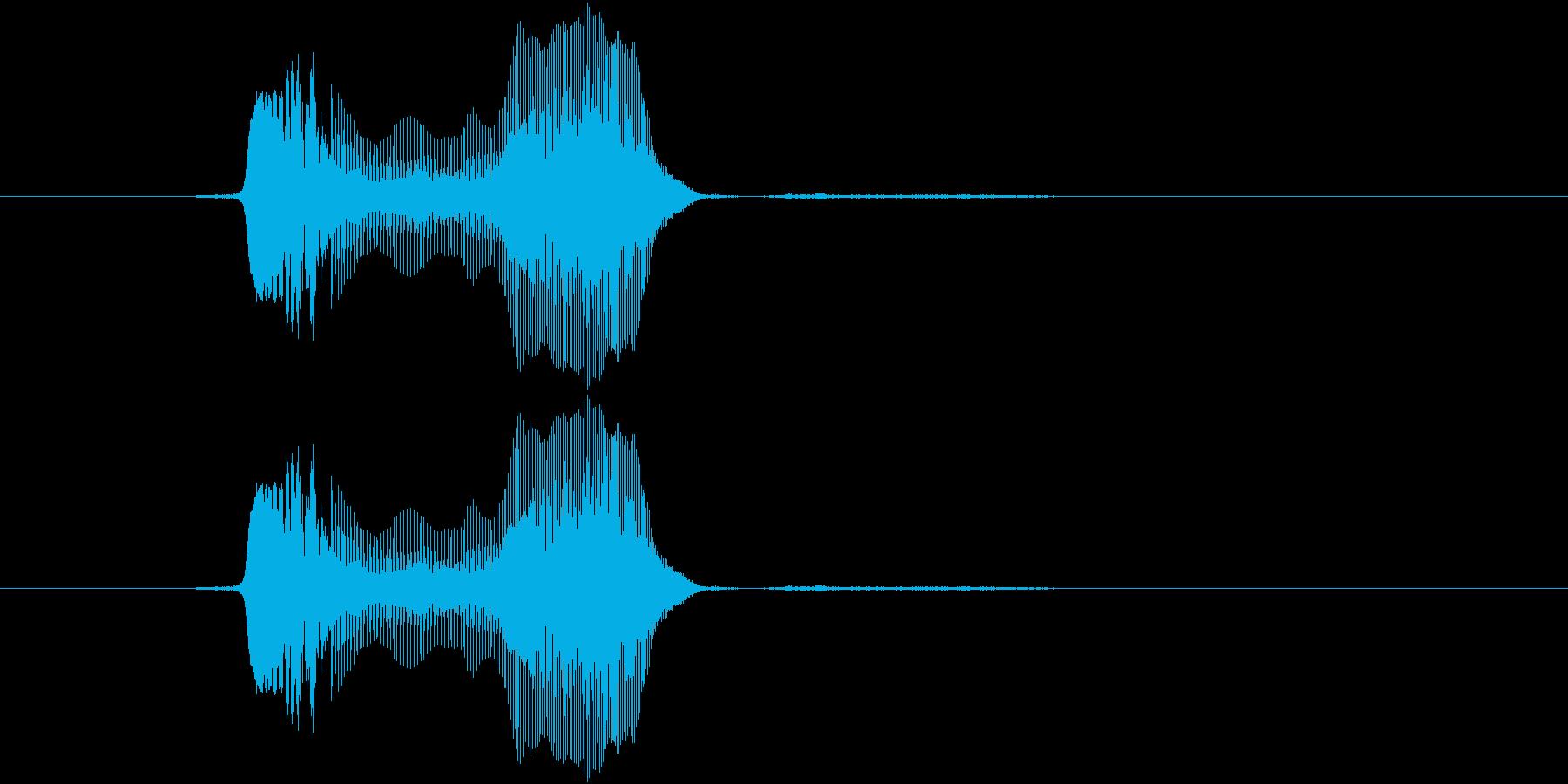ぇえっ!?の再生済みの波形