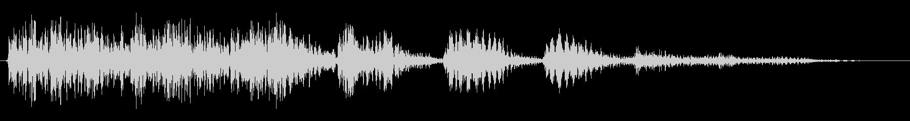 インパクトがあり伸びやかな効果音の未再生の波形