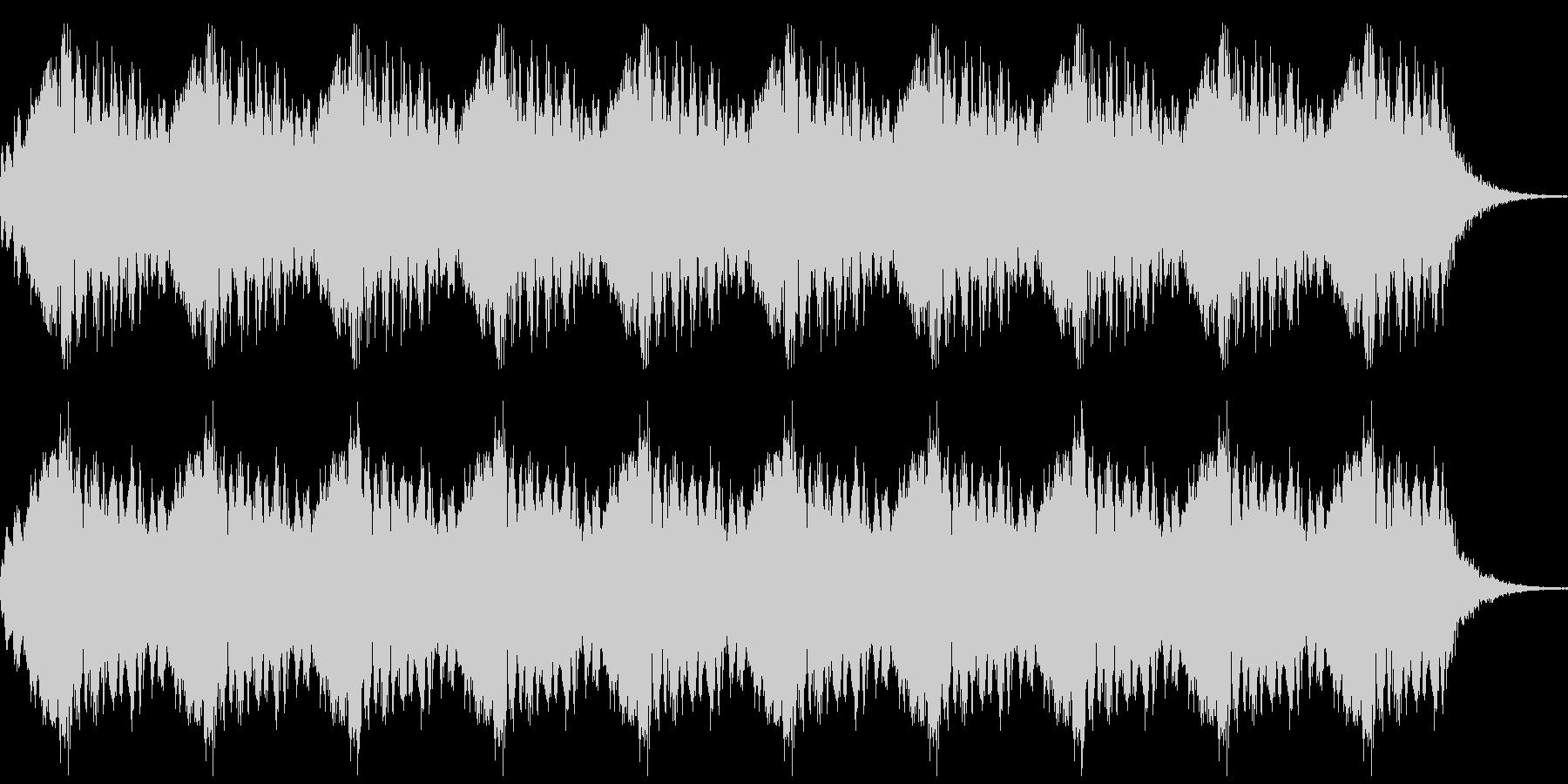 サイレンのループの未再生の波形