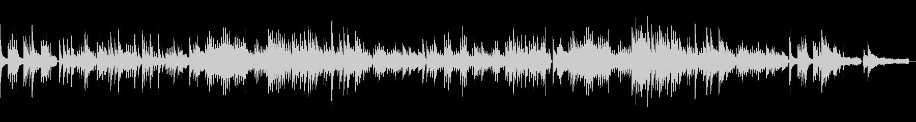 ピアノでオシャレに 別れの曲・ショパン3の未再生の波形