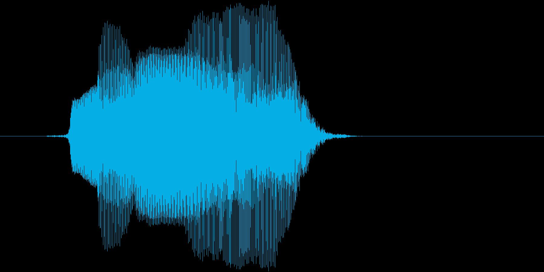 「ムニャ」の再生済みの波形